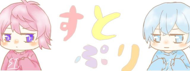 ⛓🎧🍍娘夏(こな)🌺🥀さんの壁紙画像