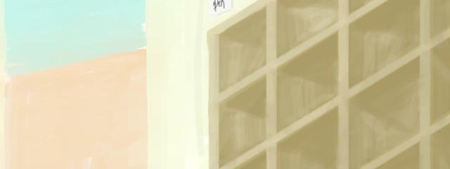 🐈️ノ。.:*:・'°☆亀更新さんの壁紙画像
