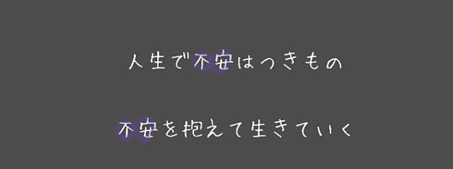 秋💛snowWhite@低浮上なりかけさんの壁紙画像