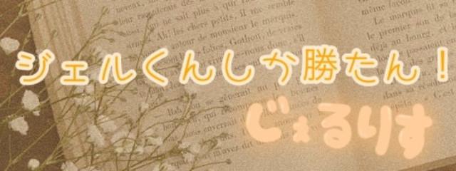 かわこ(  ´ ꒳ `  )さんの壁紙画像