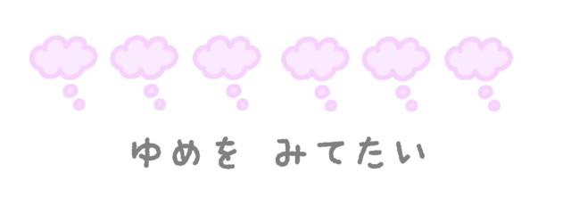 💠 だ い て ん し 【  🅰 チ ャ ン  】💠さんの壁紙画像