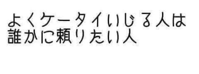 理斗@🍀٩( ᐖ )۶︎💕︎さんの壁紙画像