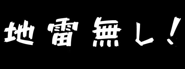 イチゴォ(「🍓・ω・)「🍓さんの壁紙画像