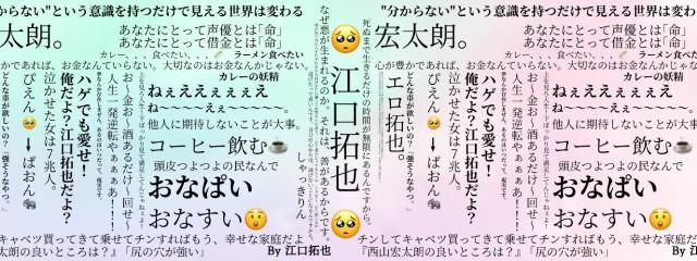 こるね🦒@さしずめさんの壁紙画像