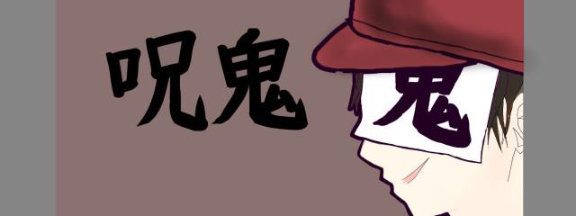 マカロン1号(活動休止中)さんの壁紙画像