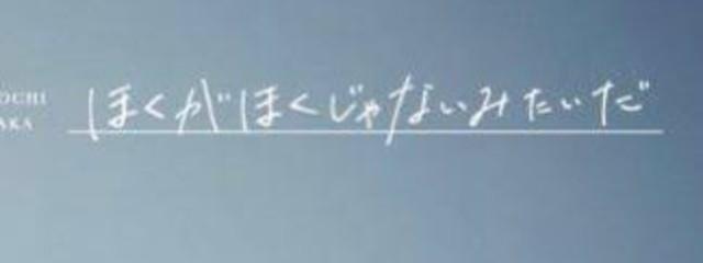 モモンガ編集社(Kan-squirrel🐿🍆) 超無浮上さんの壁紙画像