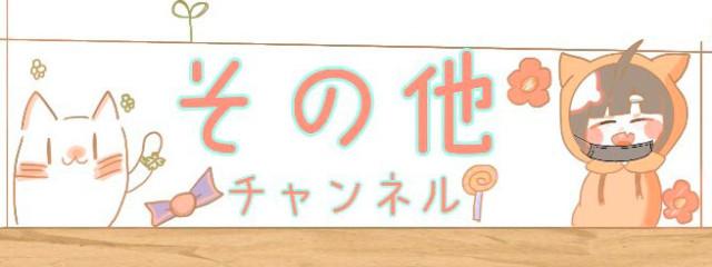 その他@小説、YouTubeさんの壁紙画像
