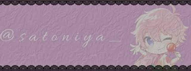 愛菜さんの壁紙画像