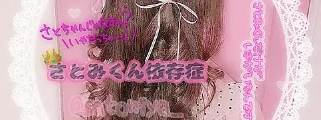 紗奈さんの壁紙画像