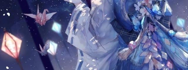 ☆ゆめ☆さんの壁紙画像