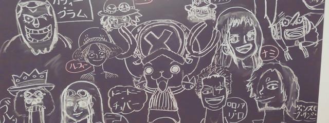 ぱらぱらぴーぽーさんの壁紙画像
