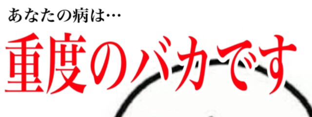 火憐@活動休止さんの壁紙画像