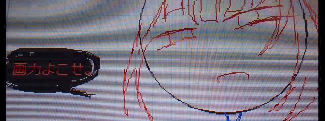 フユさんの壁紙画像