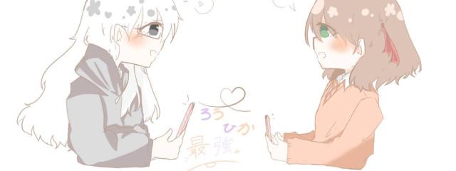 ひかり@画家くん最強説@ろうちゃんとペア画さんの壁紙画像